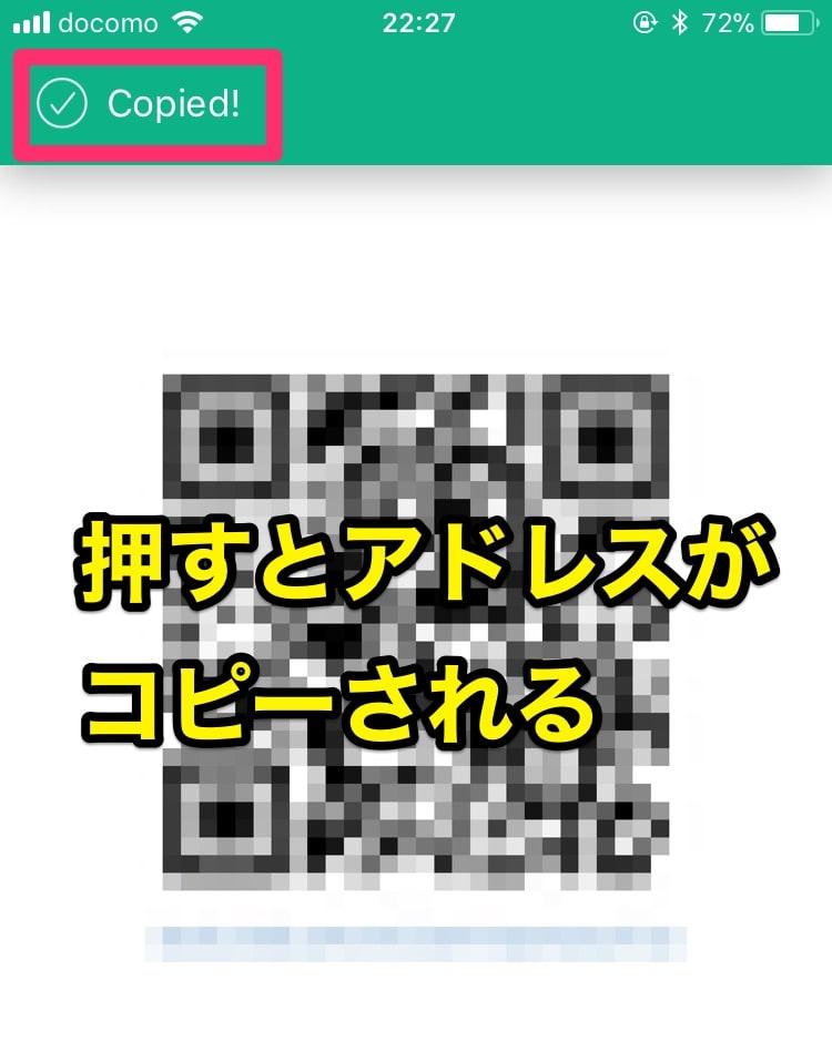 ビットバンク バイナンス 送金 ビットコイン